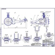 Задняя пассивно-подруливающая подвеска ВАЗ-2114