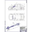 Травмобезопасная рулевая колонка ВАЗ-1114