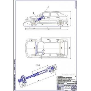 Дипломная работа на тему Травмобезопасная рулевая колонка ВАЗ-1114