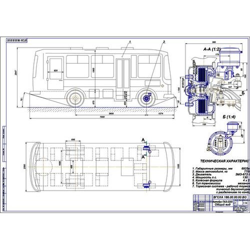 "тормоза автобуса ПАЗ-3205"""