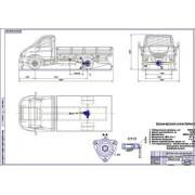 Блокировка межколесного дифференциала ГАЗ-33106 Валдай