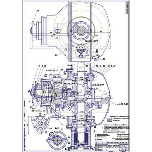 Схема заднего редуктора валдай