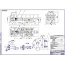 Электрогидравлический привод сцепления КамАЗ-55102