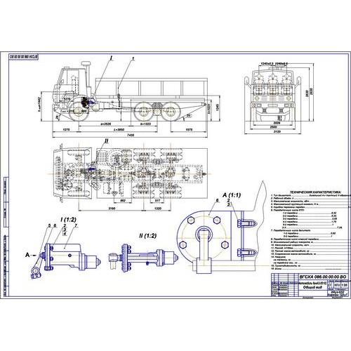 Дипломная работа на тему Электрогидравлический привод сцепления  Дипломная работа на тему Электрогидравлический привод сцепления КамАЗ 55102