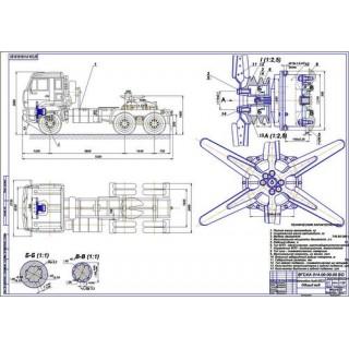 """Дипломная работа на тему """"Первичный акваретардер (замедлитель)  КамАЗ-65225"""""""