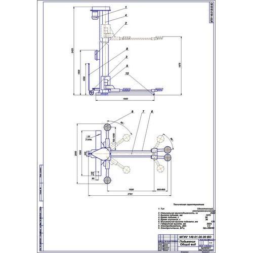 работа на тему Задняя электронно регулируемая подвеска М  Дипломная работа на тему Задняя электронно регулируемая подвеска М1