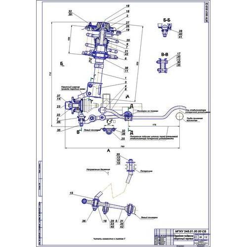 работа на тему Передняя независимая подвеска на двойных пружинах М  Дипломная работа на тему Передняя независимая подвеска на двойных пружинах М1