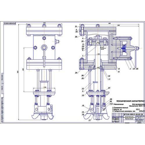 Дипломная работа на тему Стенд для ремонта двигателей