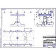 Стол поворотный для ремонта агрегатов