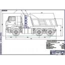 Перевод на природный газ МАЗ-630305
