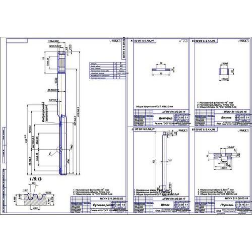 работа на тему Гидроусилитель рулевого управления ВАЗ  Дипломная работа на тему Гидроусилитель рулевого управления ВАЗ 2114