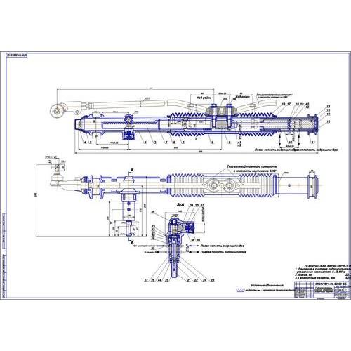 Дипломная работа на тему Гидроусилитель рулевого управления ВАЗ