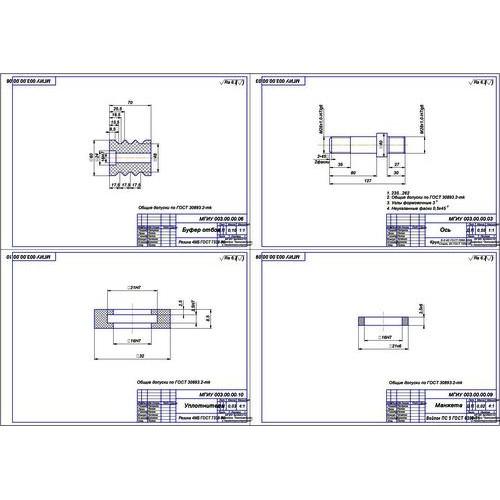 работа на тему Задняя торсионная подвеска М  Дипломная работа на тему Задняя торсионная подвеска М1