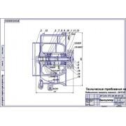 Ремонт вентилятора шкива двигателя Д-37, дефекты 1,2
