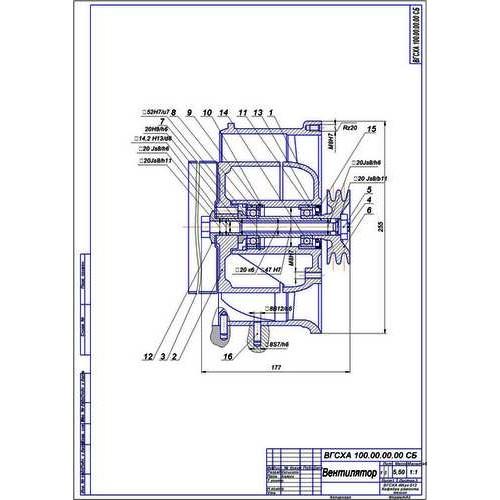 Курсовая работа на тему Ремонт вала вентилятора двигателя Д  Курсовая работа на тему Ремонт вала вентилятора двигателя Д 37 дефект 1