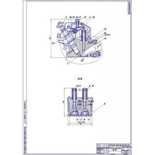 """Курсовая работа на тему """"Восстановление коромысла клапана головки цилиндров двигателя Д-37, дефекты 4,6"""""""