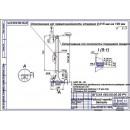 Ремонт клапана головки цилиндров двигателя Д-37, дефекты 3, 4, 5