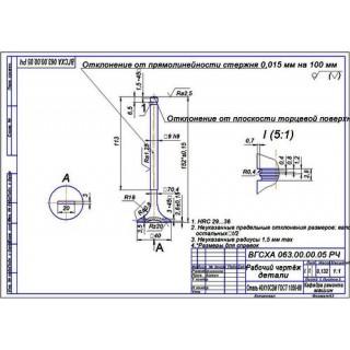 """Курсовая работа на тему """"Ремонт клапана головки цилиндров двигателя Д-37, дефекты 3, 4, 5"""""""