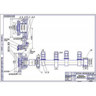 """Курсовая работа на тему """"Ремонт кулачкового вала газораспределительного механизма двигателя Д-37, дефекты 3,4"""""""