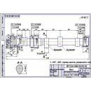 Ремонт распределительного вала газораспределительного механизма двигателя Д-37, дефекты 3,5