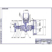 Ремонт поршневого пальца кривошипно-шатунного механизма двигателя Д-37, дефект 1