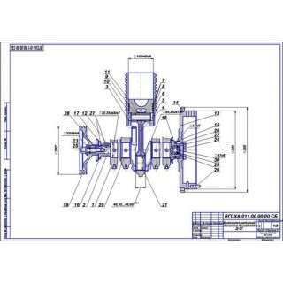 """Курсовая работа на тему """"Ремонт поршневого пальца кривошипно-шатунного механизма двигателя Д-37, дефект 1"""""""
