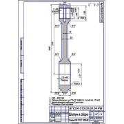 Ремонт шатуна кривошипно-шатунного механизма двигателя Д-37, дефект 3, 4