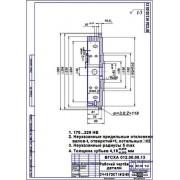 Ремонт маховика кривошипно-шатунного механизма двигателя Д-37, дефекты 4, 7