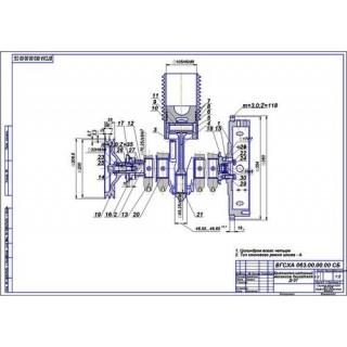 """Курсовая работа на тему """"Ремонт маховика кривошипно-шатунного механизма двигателя Д-37, дефекты 5, 6"""""""