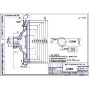 Ремонт шкива кривошипно-шатунного механизма двигателя Д-37, дефекты 1, 4