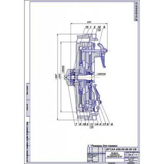 """Курсовая работа на тему """"Ремонт нажимного рычага диска сцепления двигателя Д-37, дефект 2, 3"""""""
