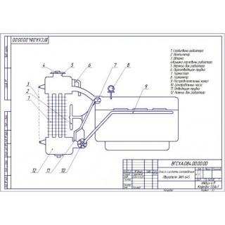 Система охлаждения двигателя ЗиЛ-645