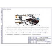 Система питания двигателя ВАЗ-2112