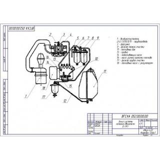 Система питания двигателя Д-245