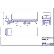 КамАЗ-65117-030 общий вид