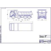 КамАЗ-6540-012-10 общий вид