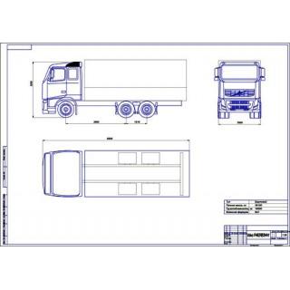 Volvo FH62 RB3HH1 общий вид