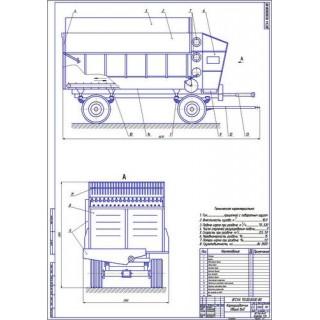Кормораздатчик КТУ-10 модернизированный
