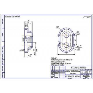 Корпус радиаторной секции  масляного насоса двигателя СМД-60, 62, 64