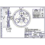 Зубчатое колесо привода масляного насоса двигателя СМД-60, 62, 64