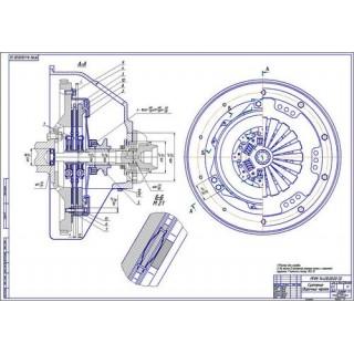 Сцепление ГАЗ-3110