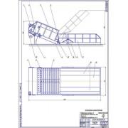 Питатель-дозатор ПДК-Ф-12