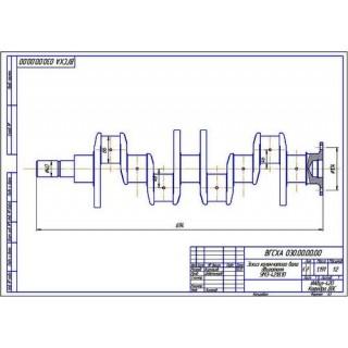 Коленвал двигателя УМЗ-4218.10