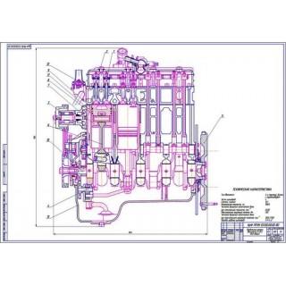 Двигатель Д-245, продольный разрез