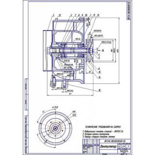 Вентилятор двигателя Д-37