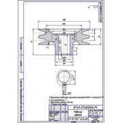 Шкив вентилятора двигателя Д-37