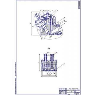 Головка двигателя Д-37