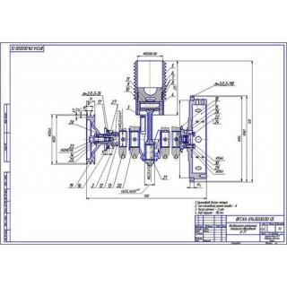 КШМ двигателя Д-37