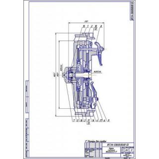 Сцепление двигателя Д-37