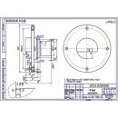 Опора шестерни блок-картера двигателей СМД-60, 62, 64